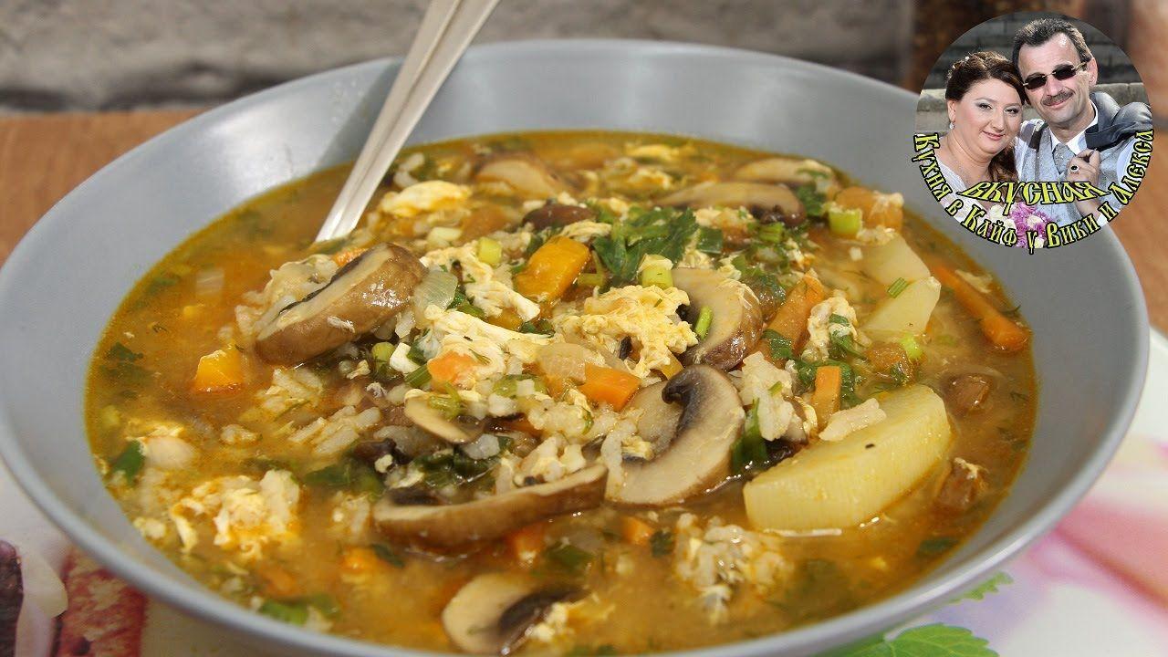 секреты вкусного грибного супа