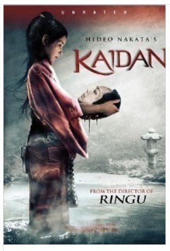 ringu movie download in tamil