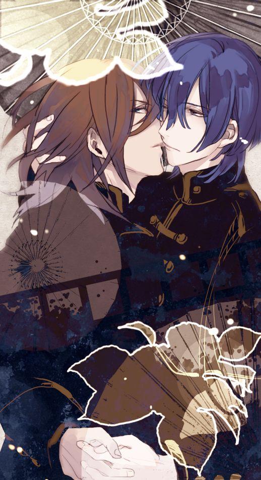 Tags Anime Almost Kiss Smirk Uta No Prince Sama Jinguji