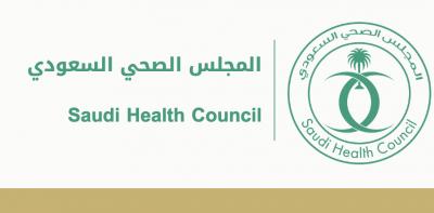 المجلس الصحي السعودي يعلن عن توفر وظائف لحملة بكالوريوس علوم الحاسب صحيفة وظائف الإلكترونية Sports