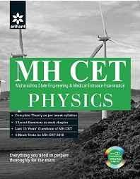 Complete Reference Manual MH-CET 2016 Physics: 25/8/2015 Paperback ? 25 Aug 2015