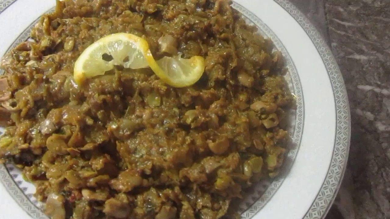 فول مشرمل او مرفس بالقشور ديالو كيجي اكتر من رائع Food Vegetables Breakfast