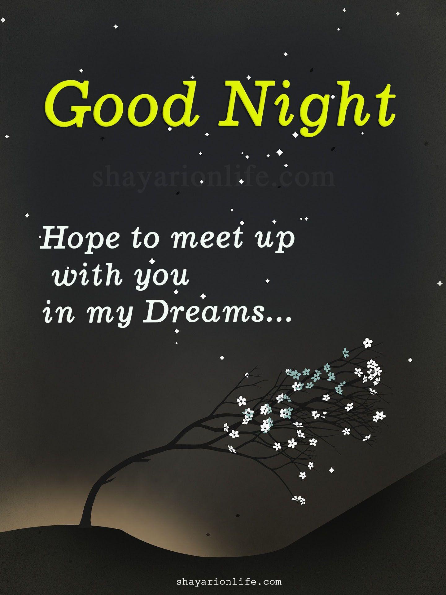 Good Night Good Night Wishes Good Night Night Wishes