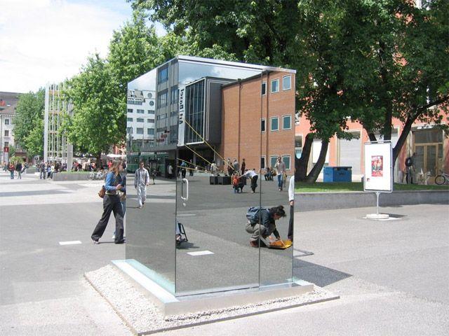 One Way Mirror Public Toilet Zle Kicks