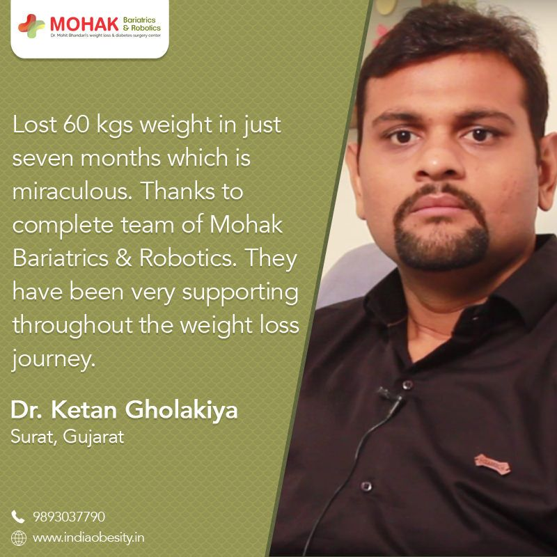 Vrikshamla weight loss reviews