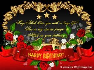 Happy Birthday Message Nairaland ~ Islamic birthday wishes islamic and islam