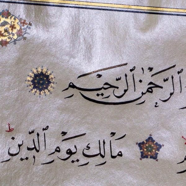 Ali Hasan Aljad On Twitter Islamic Calligraphy Islamic Art Persian Calligraphy
