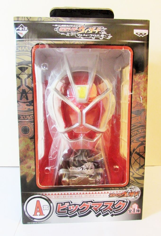 Kamen Rider Wizard Big Mask Banpresto Prize Japan 28 cm