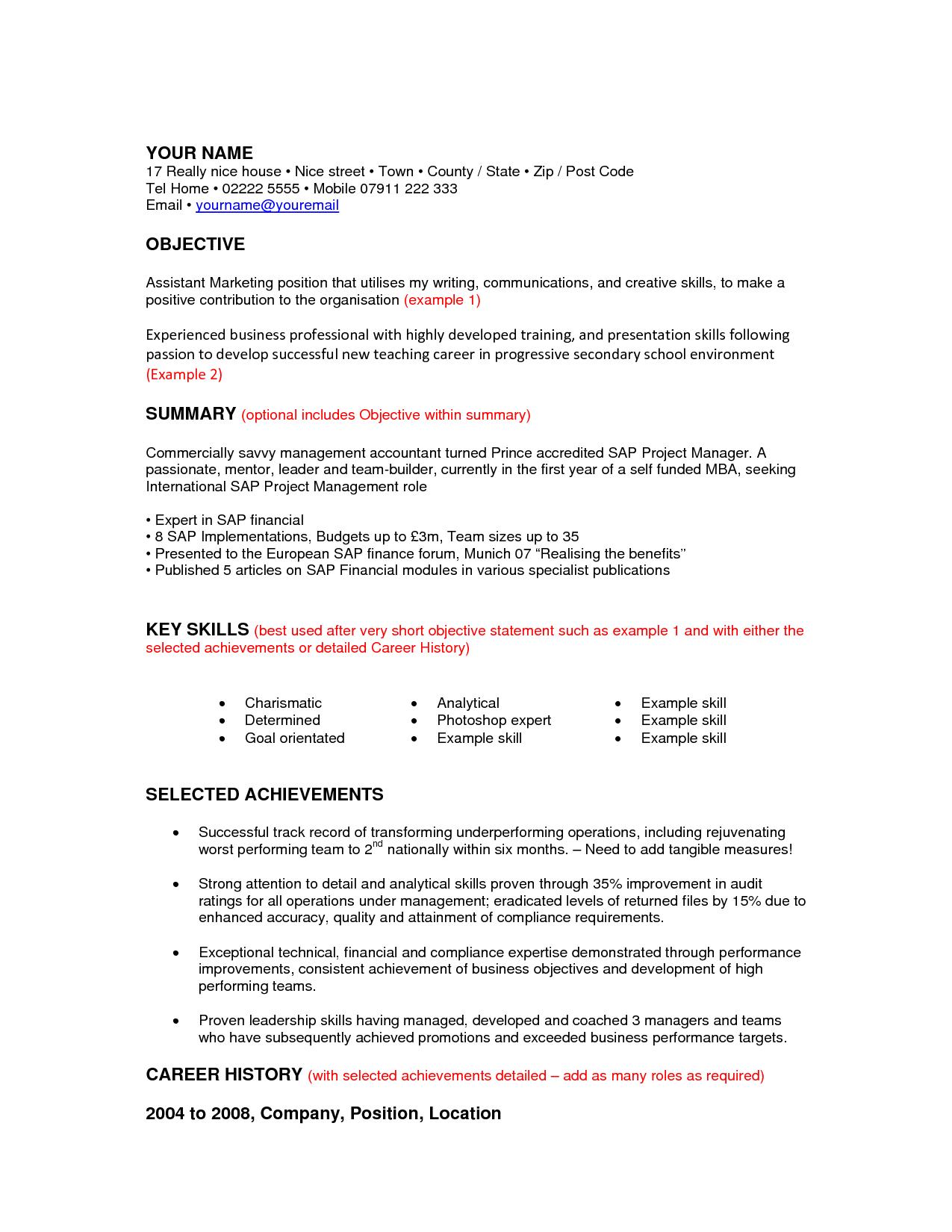 career change sample resume objectives