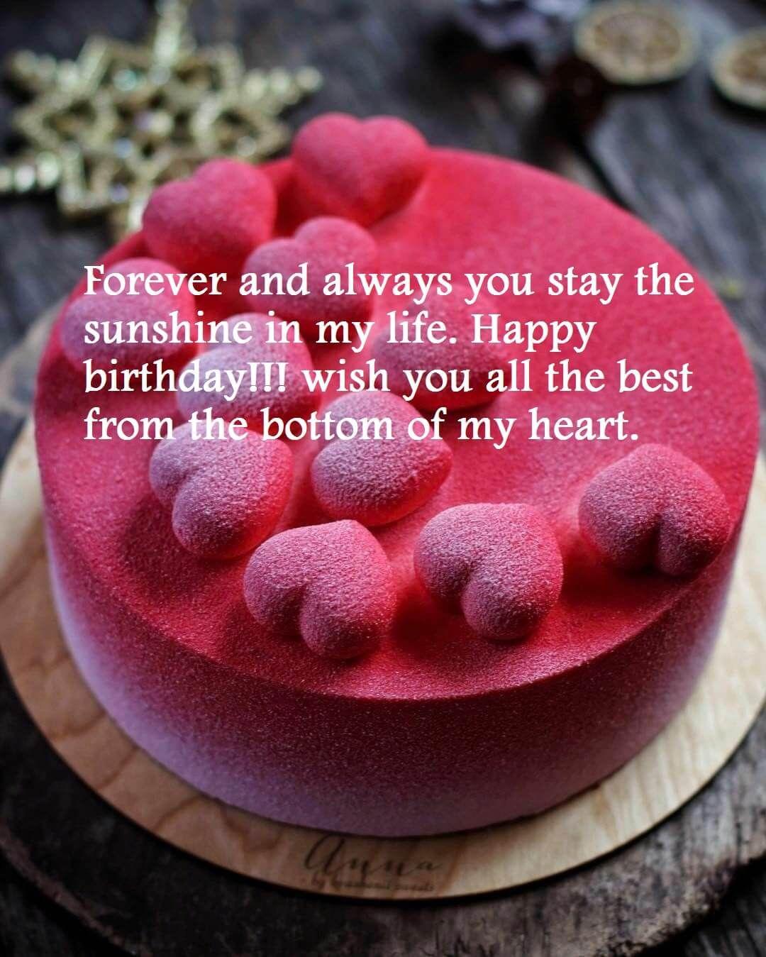 Bright Pink Drip Cake Happy Birthday Flower Cake Happy Birthday Cake Images Happy Birthday Drinks