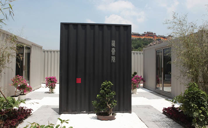 China's first boutique recycled shipping container hotel in Changzhi City, Shanxi Province Xiangxiangxiang Boutique Container Hotel Images + Design: Tongheshanzhi Landscape Design Co