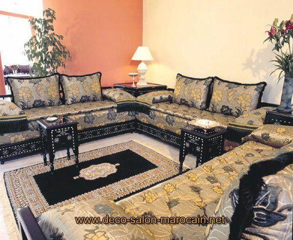 Salon marocain en cuivre traditionnel (1) | Home decor, Home ...