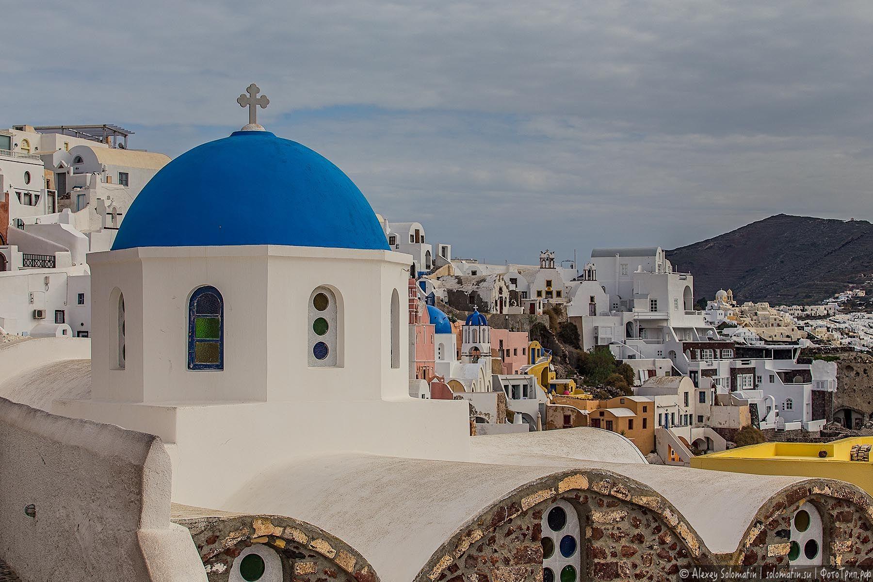 Οία.Santorini.Greece_42