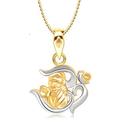 Mens jewellery goldmens jewellery online indiamens jewellery mens jewellery goldmens jewellery online indiamens jewellery gold chain mens jewellery pendantsmale locketsmens jewellery chainsmens chai aloadofball Images