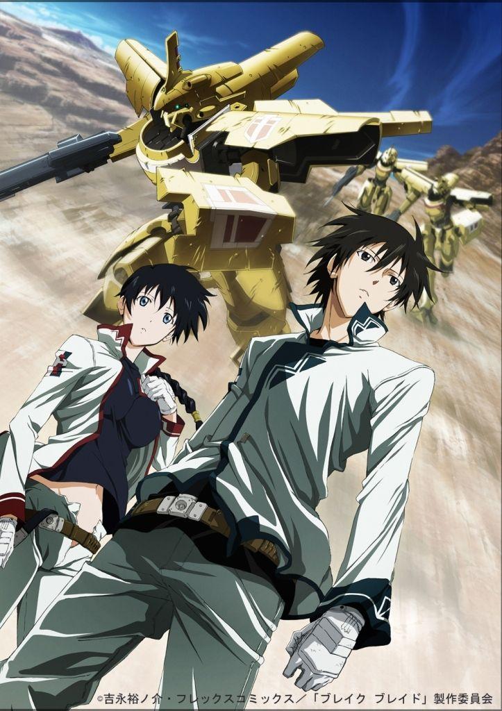 Break Blade 2 Ketsubetsu no Michi /// Genres Action