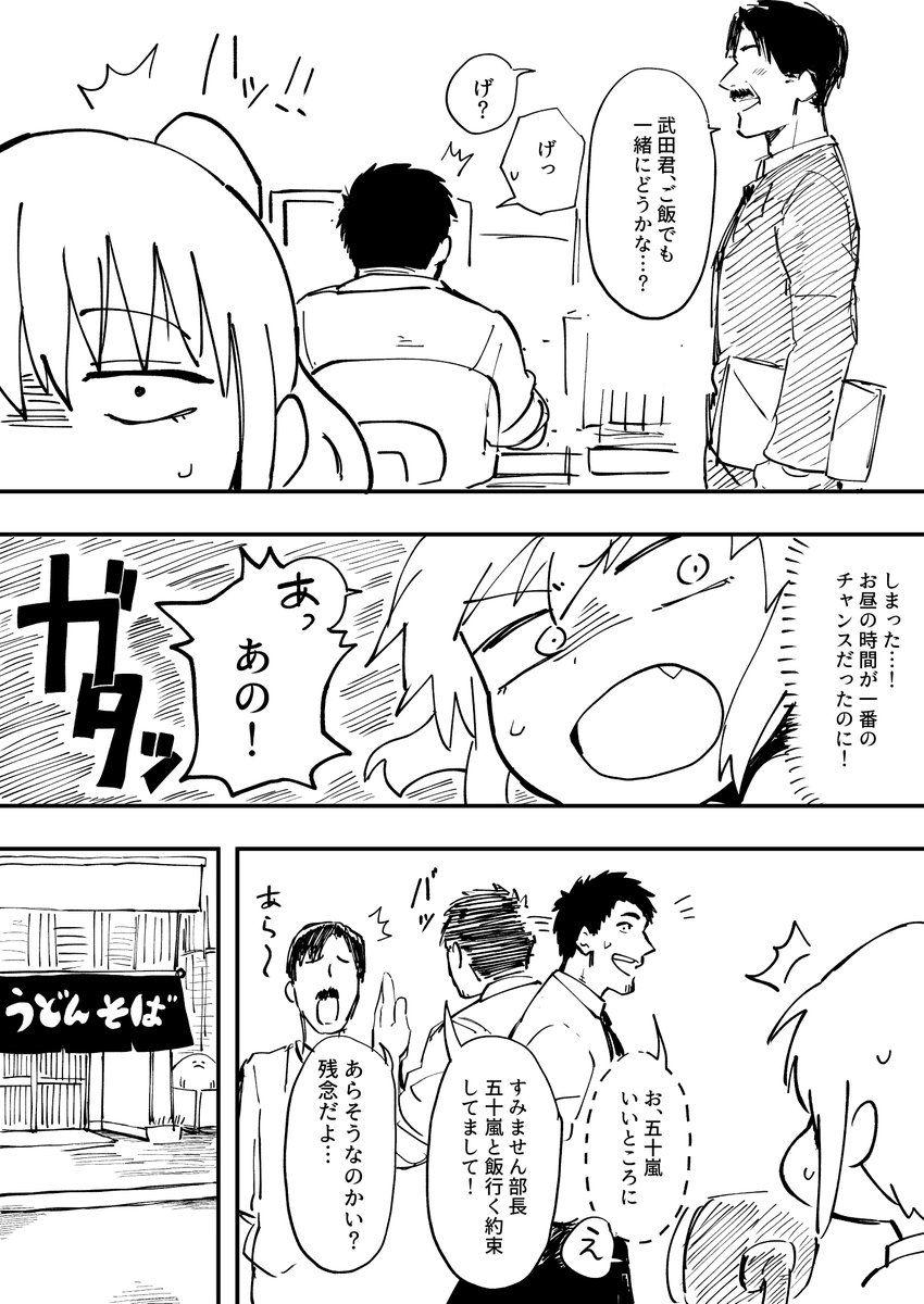 勢い ふたば FutaKuro(ふたクロ)