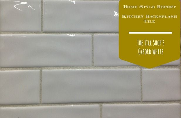The Tile Shop Oxford White 2x6 Subway Tile Love The Wavy Handmade
