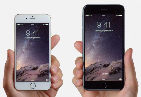 ราคา iPhone 6, iPhone 6 Plus เครื่องหิ้ว จากร้านดังมาบุญครอง!! http://www.1000tipsit.com/price-iphone-6-and-iphone-6-plus-air-bags-mbk/