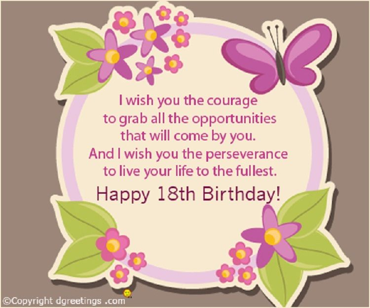 LOVELY COLOURFUL TALL HAPPY BIRTHDAY 18TH BIRTHDAY GREETING CARD