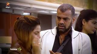 Bigg Boss Tamil Promo 19th September 2018 Vijay TV   Tamil Serials