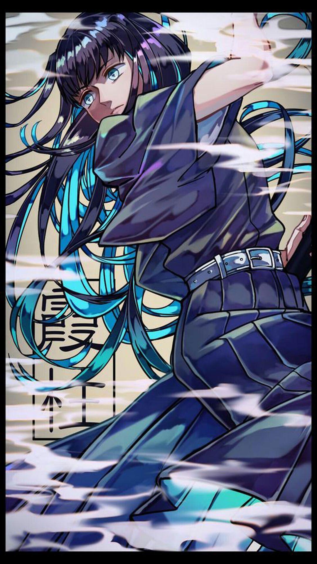Muichiro Tokito Wallpaper