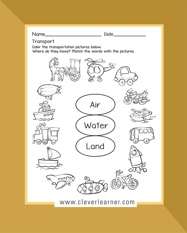 transport activity sheets land air water others preschools children learning worksheets. Black Bedroom Furniture Sets. Home Design Ideas