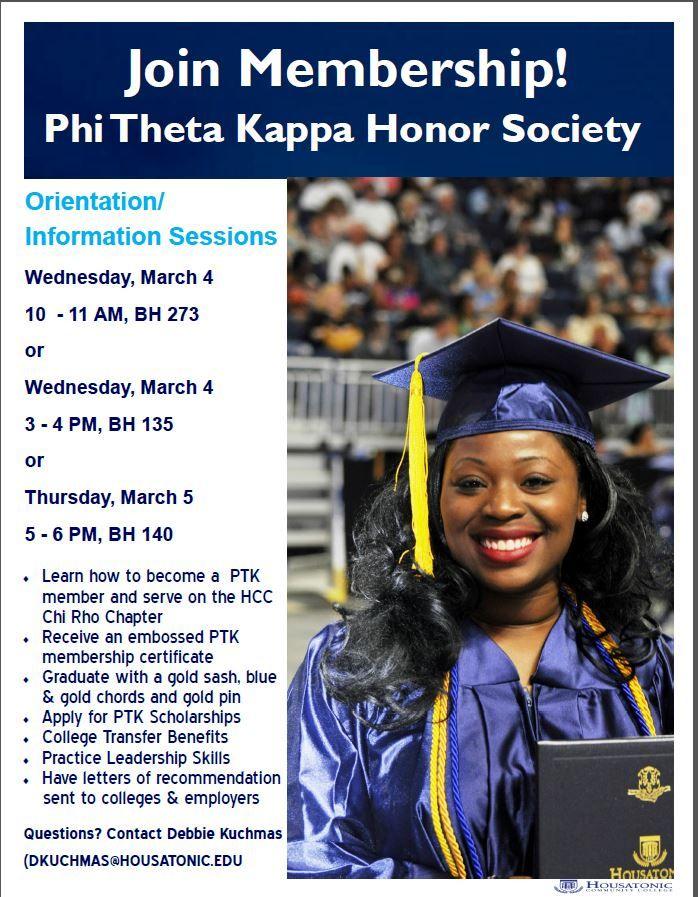 e9e20a09a4e Join Membership! Phi Theta Kappa Honor Society at  Housatonic ...
