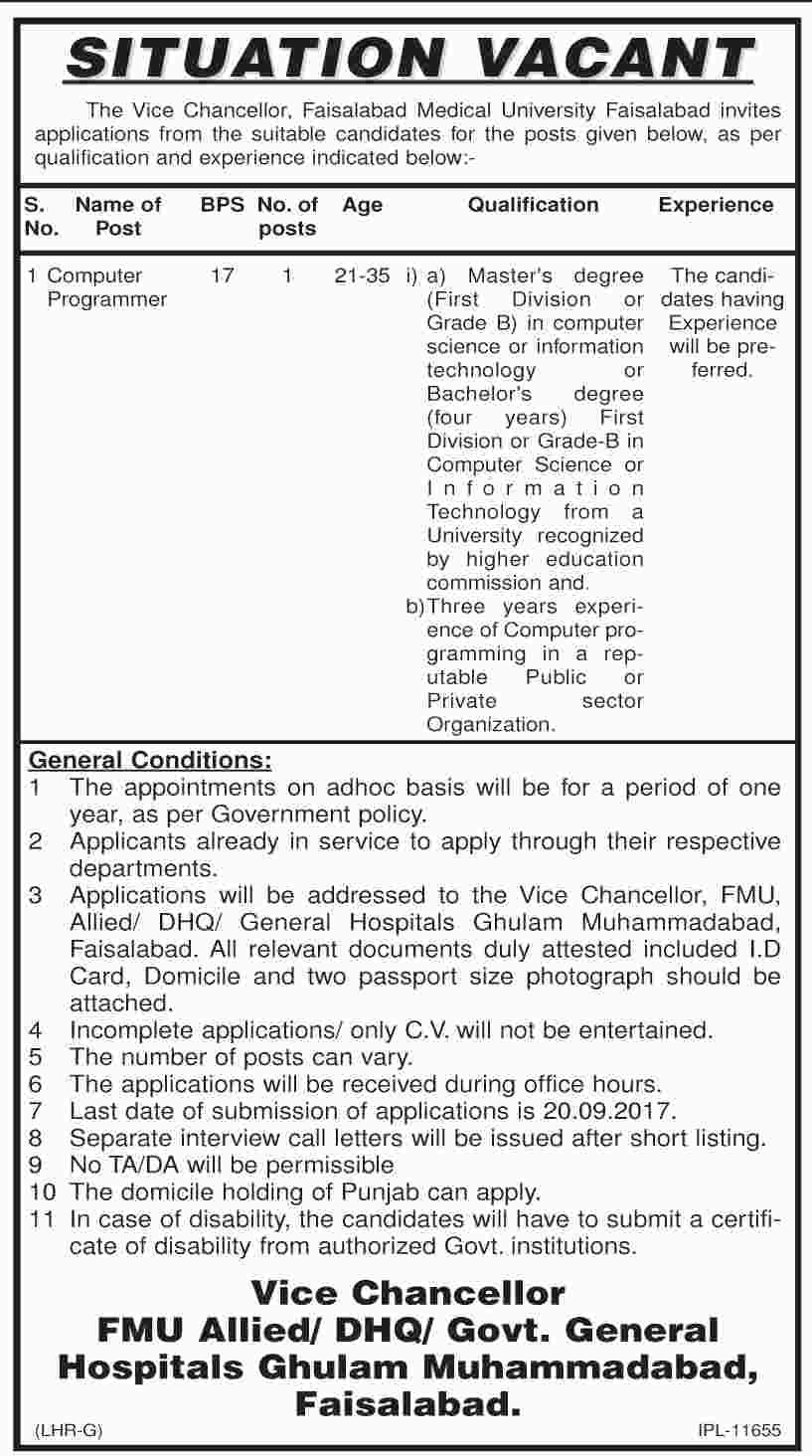 Medical University Jobs  In Faisalabad For Computer Programmer