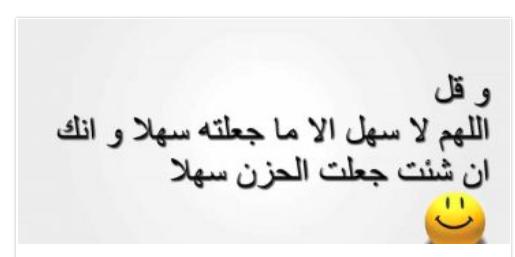 أفضل دعاء قبل الامتحان Study Motivation Quotes Quran Quotes Love Quran Quotes