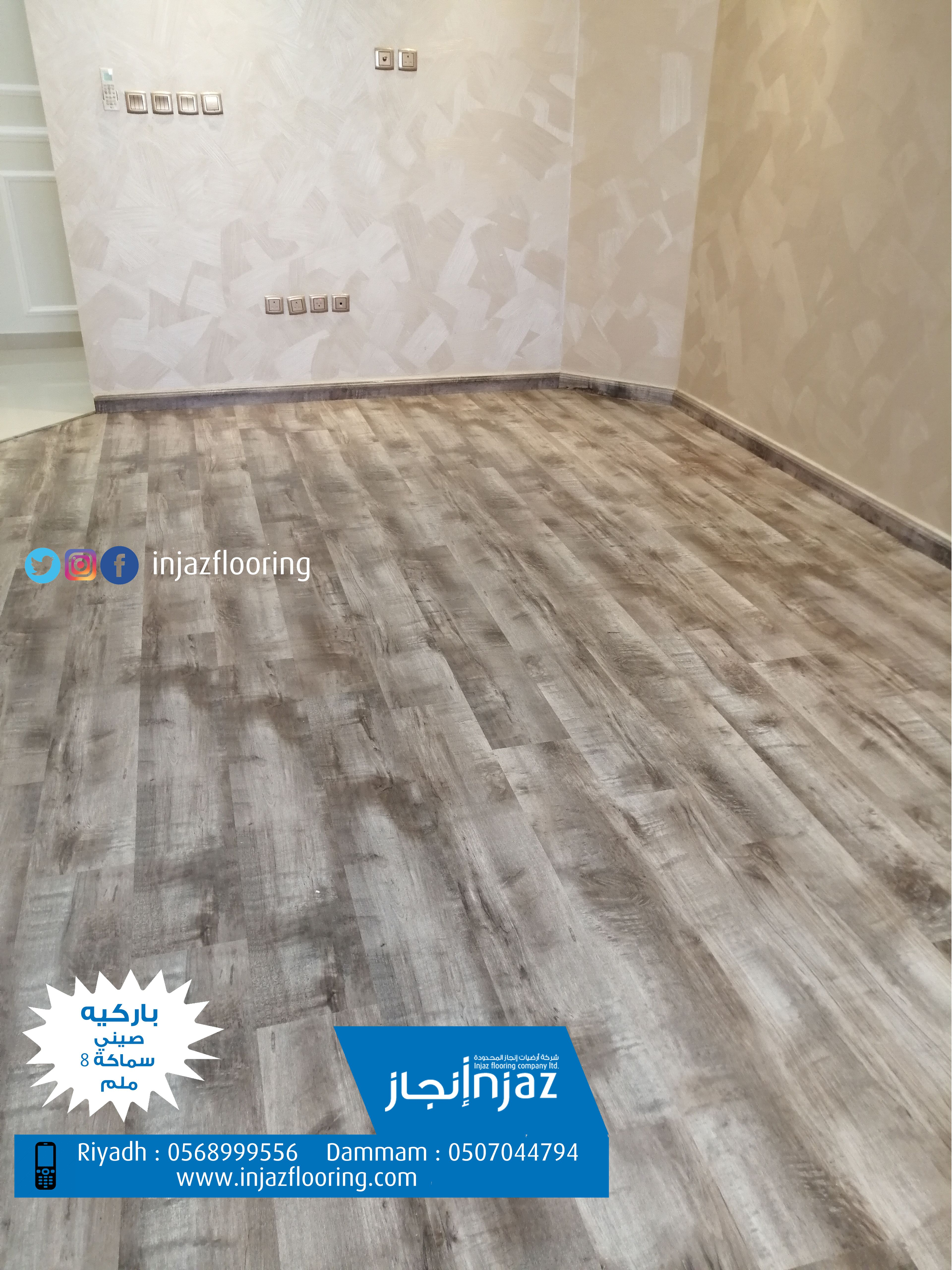 باركيه صيني Wood Laminate Flooring Laminate Flooring Wood Laminate