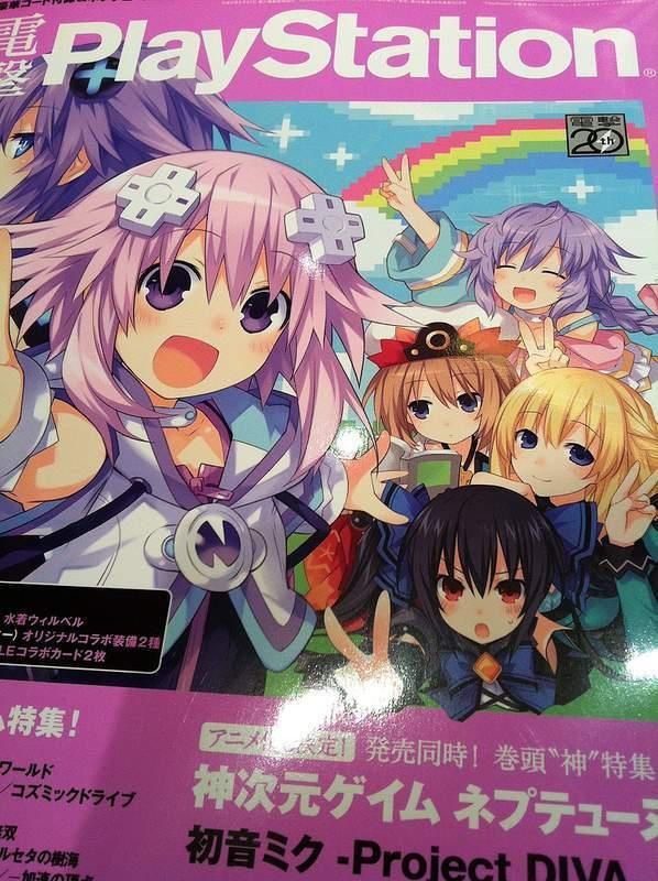 "Console WarBased RPG ""Hyperdimension Neptunia"" Gets An"