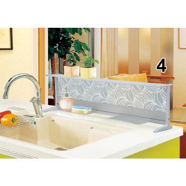 kitchen island with sink splash guard