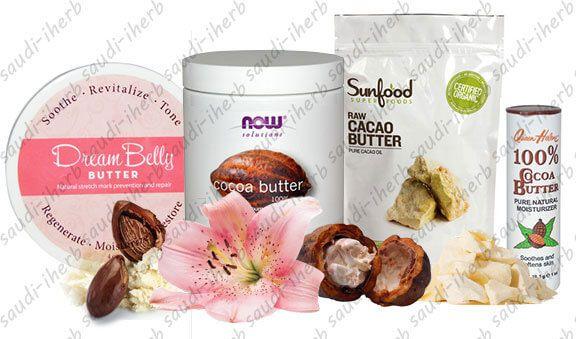 انواع زبدة الشيا و زبدة الكاكاو الخام و المخفوقة من اي هيرب Cocoa Butter Raw Cacao Pure Products