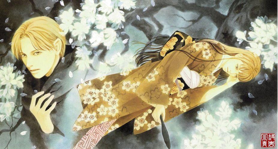 百鬼夜行抄。今市子。 律和小司。 by.今市子 illustration of Ghost nocturnal copy.