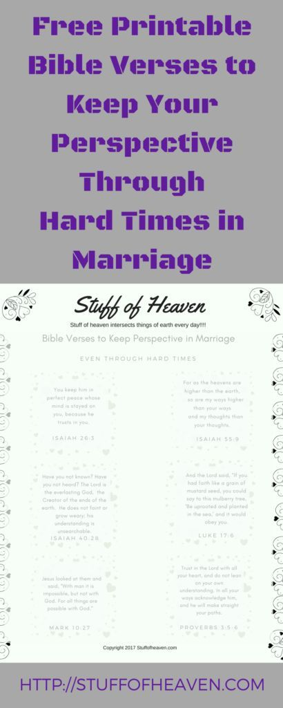 Verse About Marriage In Hard Times