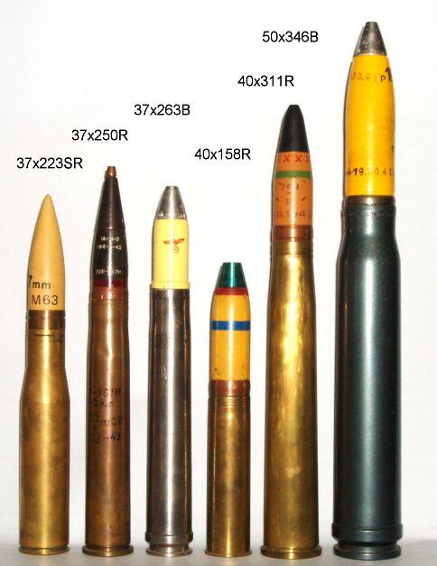 37x223mm SR to 50x346mm B.