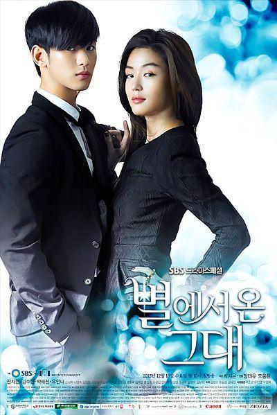 Love From Star Featuring Kim Soo Hyun Gianna Jun Lovefromstar Kimsoohyun Giannajun Drama Doramas Coreanos Romanticos Ver Drama Coreano
