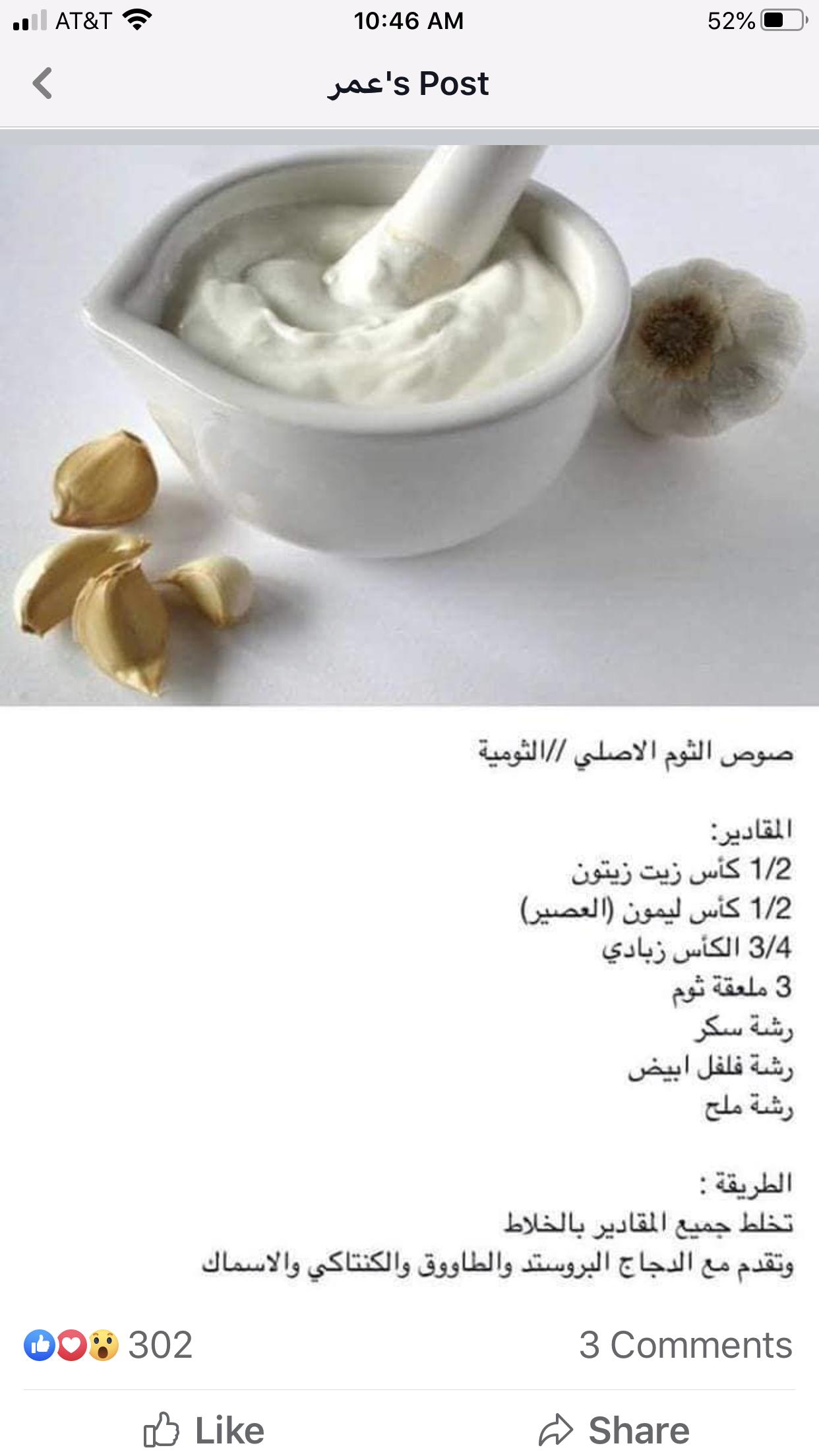 Pin By Israa Shamas On Arabic Sweets Cookout Food Arabic Food Food Receipes
