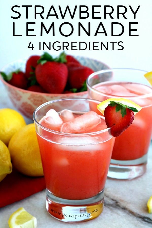 Strawberry Lemonade Recipe   Recipe   Strawberry lemonade ...