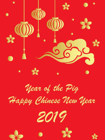 Birthday Greeting Cards By Davia Free Ecards Via Email And Facebook Happy Chinese New Year Chinese New Year Card New Year Card