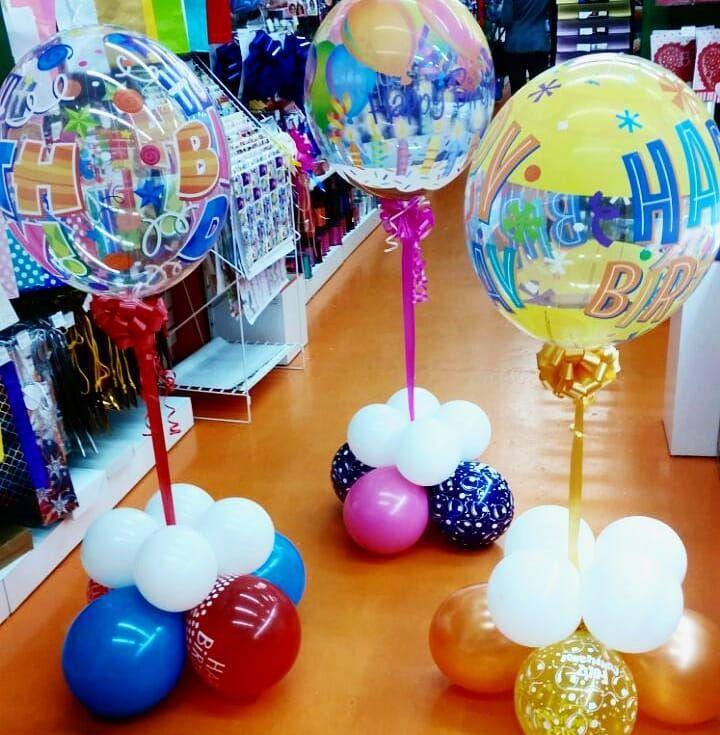 88 Me Gusta 1 Comentarios Party Fiesta Rd At Partyfiestard En