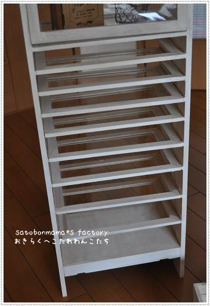 セリアコレクションケースでチェスト作り インテリア 収納 収納棚 手作り 100均 収納 キッチン