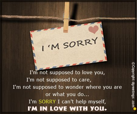 Say Sorry And Express Your Love With This Endearing Card Sorry