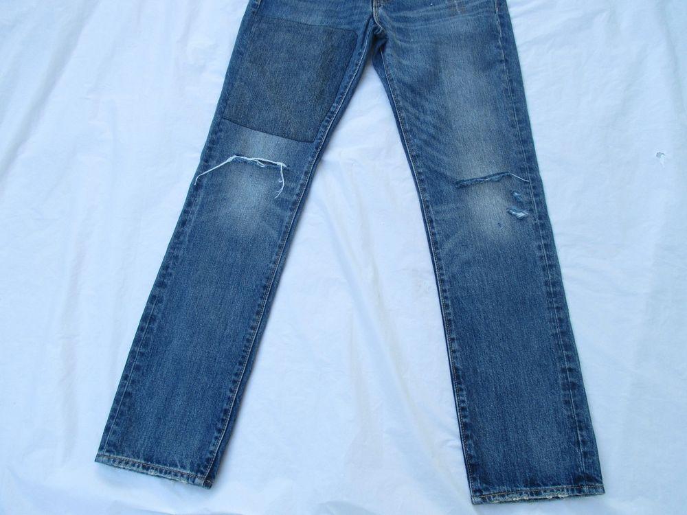 Levi's Levis Men 511 Distressed Ripped Shredded Slim Jean