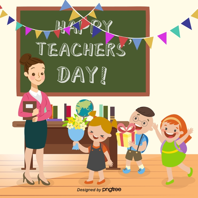 Happy Teachers Day The Girl Give Flowers The Blue Man Holding Teacher Gift Box Yellow Vector And P Happy Teachers Day Card Happy Teachers Day Teachers Day Card
