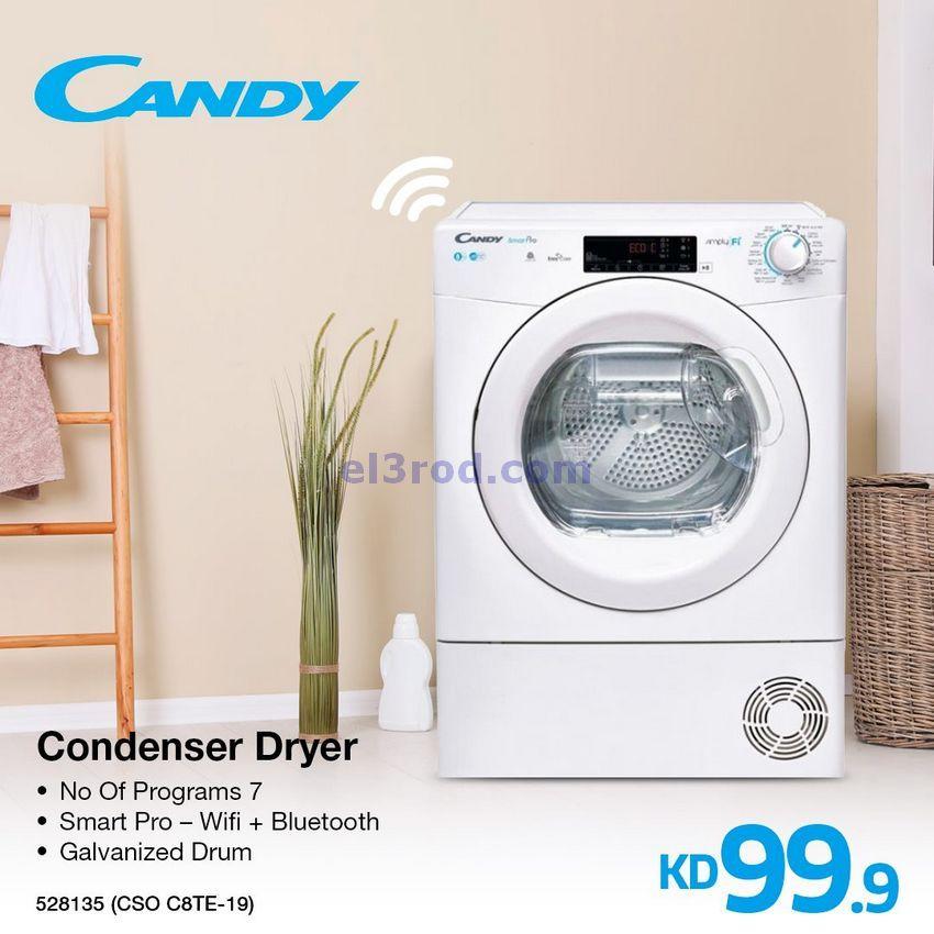عروض إلكترونيات الغانم الكويت من 10 11 2020 Condenser Dryer Laundry Machine Washing Machine