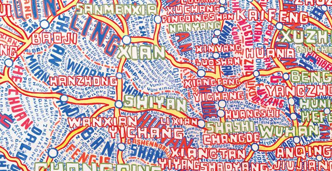 Author Q with Paula Scher: Maps | Designers & Books | my art ... on