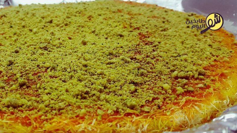 طريقة تحضير الكنافة النابلسية شو طابخين اليوم Lebanese Recipes Middle Eastern Recipes Food