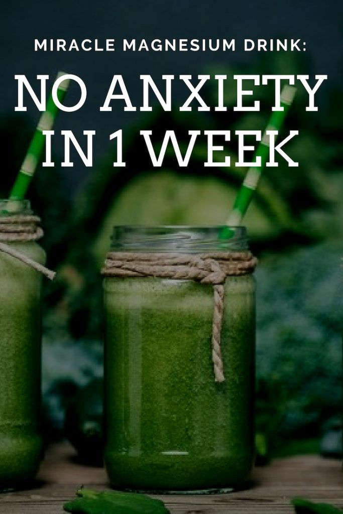 Miracle Magnesium Drink: NO ANXIETY in 1 Week #naturalcures