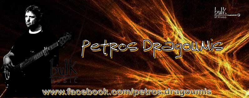 Petros Dakor